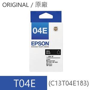 Epson T04E Black 黑色墨盒 Ink Cartridge [原廠] x 3
