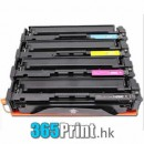 Canon 045H Y Yellow Toner Compatible