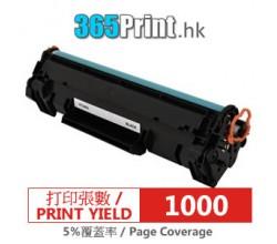 HP 48A (CF248A) 代用碳粉 Toner x 6