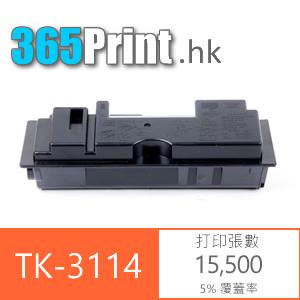 Kyocera FS4300DN 碳粉盒 Toner
